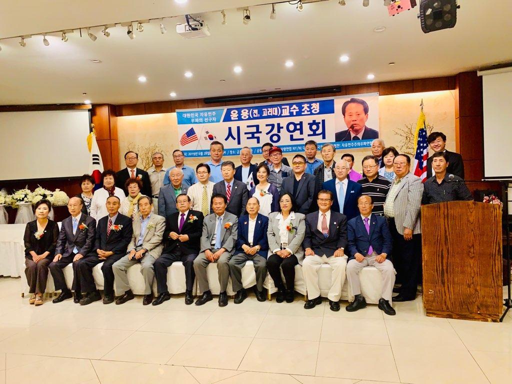 부추연 시국강연회-윤용 단체사진.jpg