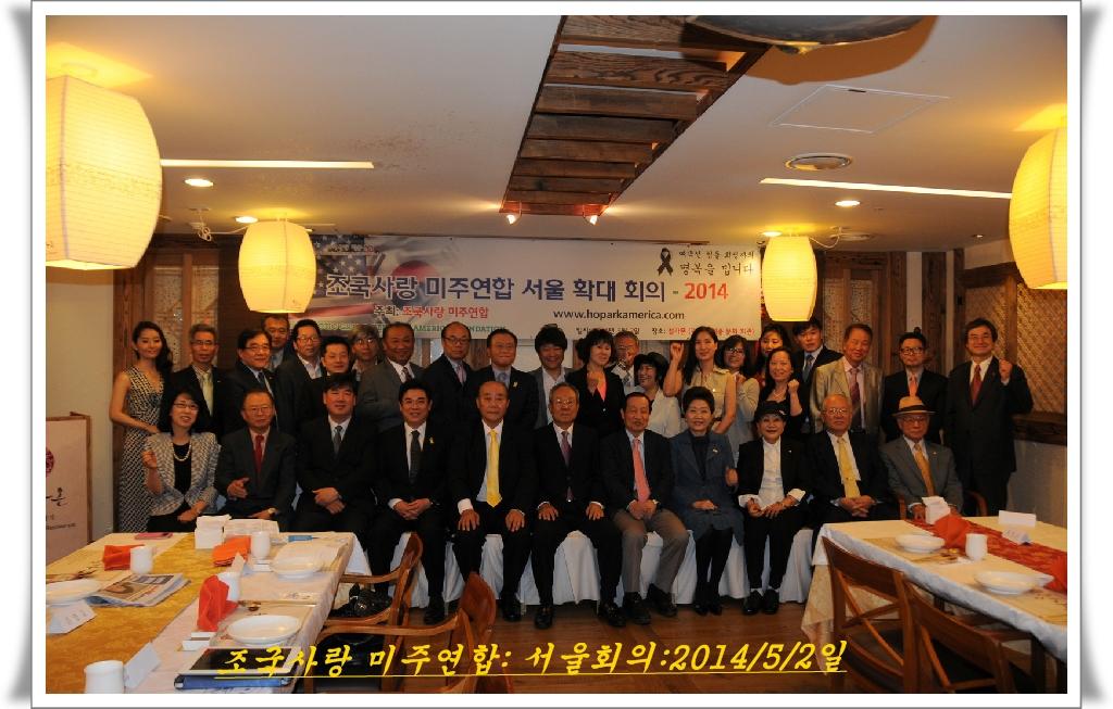 단체사진- 2014 회.JPG