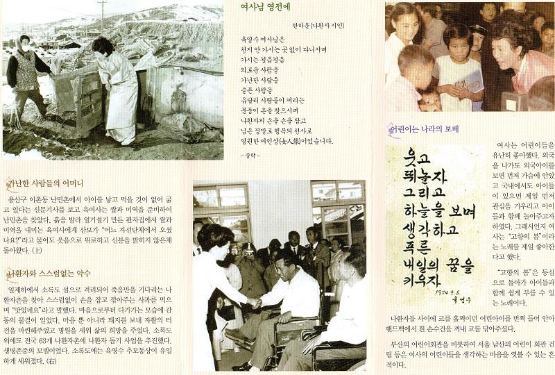 추모동산 위원회 소개간행물 2-1 zz.jpg