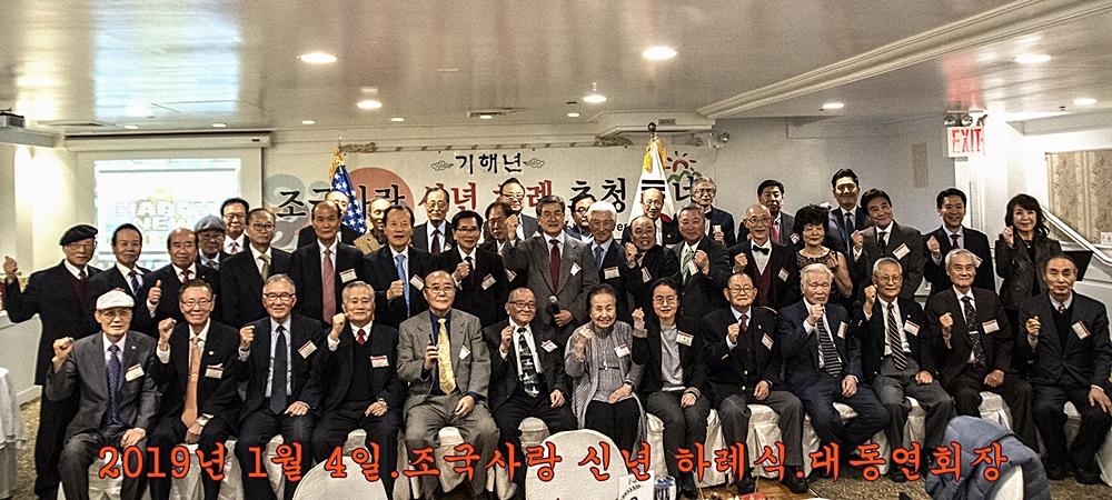 기해년 단체-1000X450.jpg